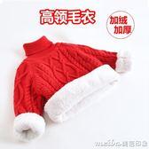女童高領毛衣2018新款套頭秋冬男童加絨加厚清倉兒童寶寶1嬰兒3歲 美芭