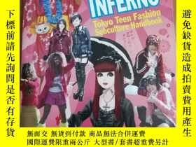 二手書博民逛書店Japanese罕見Schoolgirl Inferno: To