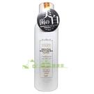 即期良品 日本 Propolinse 蜂膠潔白漱口水 600ml/瓶 效期2020.06◆德瑞健康家◆