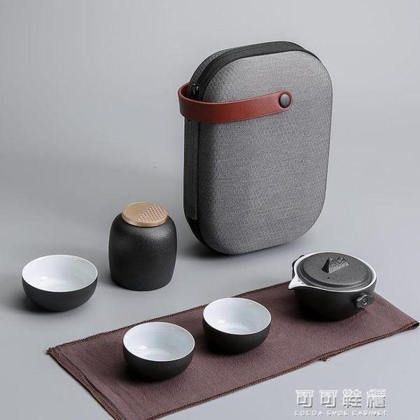 旅行茶具套裝便攜包式2人快客杯一壺二兩三四杯戶外功夫旅游茶壺 可可鞋櫃