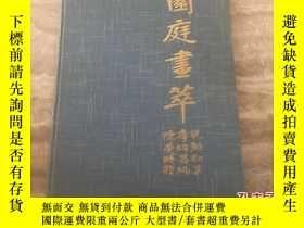 二手書博民逛書店【罕見、包 、1-3天收到】Chinese Houses and