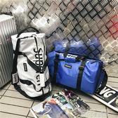 健身包男干濕分離訓練包網紅旅行包女短途運動行李手提大容量潮牌 依凡卡時尚