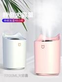 特賣加濕器 智昆加濕器家用靜音大霧量臥室空調孕婦嬰兒空氣凈化小型香薰噴霧 爾碩數位