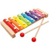 兒童手敲琴8個月男孩女益智音樂玩具八音小木琴HOT2952【歐爸生活館】
