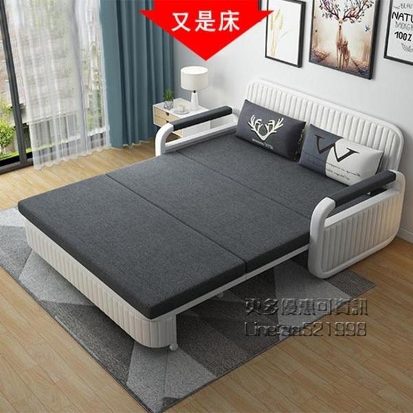 沙發床 可摺疊沙發床兩用1.5米雙人小戶型客廳省空間1.8米多功能儲物沙發 小艾時尚NMS