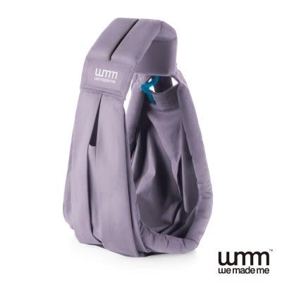 英國WMM-Soohu 舒服 五式親密揹巾- 薰衣草紫(附專屬收納袋)