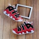 IMPACT Nike Air More Uptempo '96 大AIR 紅牛 黑紅 白 氣墊 GD權志龍 著用款 女鞋 415082-600