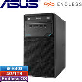 ASUS華碩 D320MT-I56400005D 商務主流商用桌上型電腦