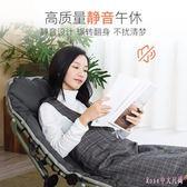 午睡 折疊床 辦公室午休單人便攜躺椅戶外簡易行軍床 FF595【Rose中大尺碼】