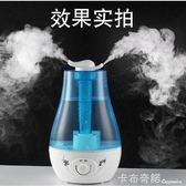超聲波加濕器空調房臥室辦公室增濕器靜音大霧量雙噴頭噴霧器 卡布奇諾