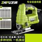 特賣電鋸芝浦電動鋸曲線鋸木工多功能電鋸家用手持木板線鋸小型切割機工具 LX