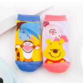 迪士尼好朋友色塊直版親子襪-小熊維尼系列 童襪 襪子