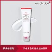 MEDICUBE/RED 修護舒緩霜50ml