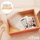 【自黏式相片透明保護套】Norns 10...