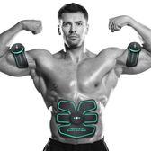 腹肌貼健身儀懶人收腹機智慧器材家用男士肌肉訓練家用健腹訓練器 igo