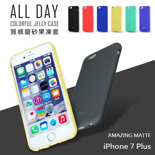 IPhone 7/8 Plus 韓國 Roar  磨砂軟殼手機背蓋 防指紋 滑順觸感 超薄 防摔 保護殼