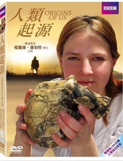 BBC 人類起源 雙碟版 DVD (購潮8)