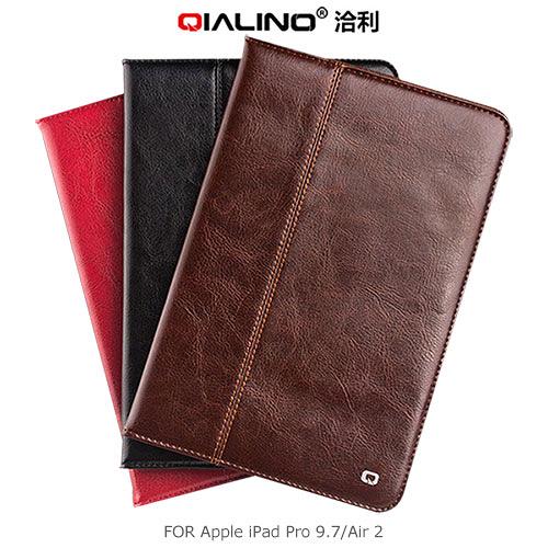 摩比小兔~ QIALINO 洽利 Apple iPad Pro 9.7/Air 2 薄型可立皮套(兼容版) 保護套