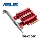 ASUS 華碩 XG-C100C 10G...
