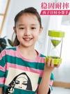 兒童沙漏計時器30分鐘20時間半一小時