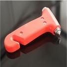 二合一/逃生用具安全槌/安全鎚/車窗擊破器