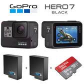 GoPro HERO7 BLACK 全方位攝影機 (台閔公司貨) 送64G+2顆原廠電池