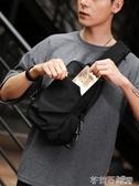 胸包男士潮牌包包年戶外斜背包時尚潮流大容量學生單肩包  茱莉亞