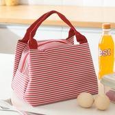 牛津布學生飯盒袋鋁箔保溫袋便當袋手提包散步手提袋媽咪餐包保冷袋·樂享生活館