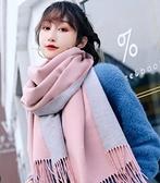 圍巾女季年季韓版百搭雙面羊絨新款披肩加厚學生圍脖