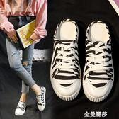 半拖鞋女生流行鞋春夏新款板鞋網紅韓版ulzzang平底帆布鞋ins半拖鞋 金曼麗莎