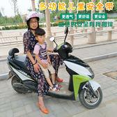 【雙11】電動車座椅保護防摔帶綁帶兒童安全帶電瓶車摩托車載小孩寶寶背帶免300