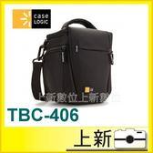 0利率/立即出貨《台南/上新》Case Logic 美國凱思TBC-406 數碼單眼相機包