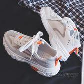 2019夏季新款小白運動板鞋韓版潮流秋季男鞋百搭休閒ins老爹潮鞋  後街五號