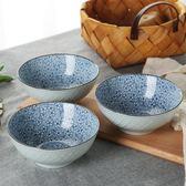 日式餐具套裝陶瓷碗創意5.75英寸米飯碗吃飯碗家用面碗湯碗