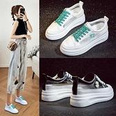 增高鞋 厚底小白鞋女2020夏季新款韓版百搭透氣小雛菊網鞋增高厚底鬆糕鞋