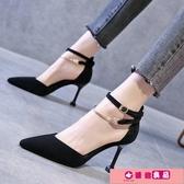 2020春新款一字扣帶包頭涼鞋女法式少女尖頭仙女風細跟性感高跟鞋 源治良品