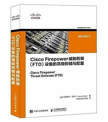 簡體書-十日到貨 R3Y Cisco Firepower 威脅防禦 (FTD) 設備的高級排錯與配置   9787115495952