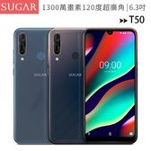 SUGAR T50 (6G/128G) 三鏡廣角6.3吋螢幕大容量大電量眼漾全視手機◆送SUGAR(MCK-TS4)無線藍牙耳機