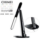 CHIMEI奇美 時尚LED護眼檯燈 ST120D