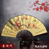 扇子 折扇中國風男大號扇子古典扇便攜扇西瓜扇 AW2230『愛尚生活館』