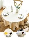 桌布 歐式防水防油防燙免洗桌布酒店飯店家用圓形大圓桌餐桌布台布布藝 宜品
