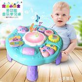 嬰兒童早教音樂學習桌0-6-12個月男孩女寶寶益智力玩具1-2-3周歲igo 金曼麗莎