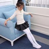 【全館8折】女童內搭褲 兒童連褲襪秋冬季女童打底褲舞蹈襪