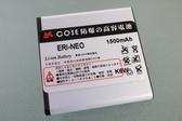 Cose/其他廠牌 防爆高容量手機電池 1500mah SonyEricsson BA700 Xperia neo(MT15i)/Xperia Pro(MK16i)/Xperia neo V(MT11i)