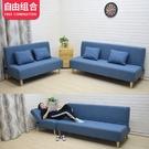 沙發床兩用小戶型雙人經濟型簡易可拆洗多功能折疊布藝沙發