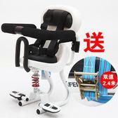 電動摩托車兒童坐椅子前置電瓶車電動踏板車小孩寶寶安全座椅減震CY『韓女王』