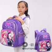 兒童書包/後背包女童小學生女1-3-5年級幼兒園6-12周歲女孩5歲雙肩包「歐洲站」