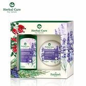 Herbal Care 波蘭植萃 - 聖誕薰衣草香氛舒壓2入禮盒組 沐浴露/身體滋養霜