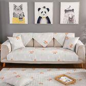 北歐ins布藝卡通沙發墊123沙發套沙發罩通用123組合可愛韓版全蓋