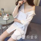 睡衣女性感白襯衫男友風修身睡裙情趣誘惑韓版襯衣中長款家居服夏
